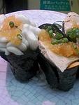 天下寿司の白子とあんきも