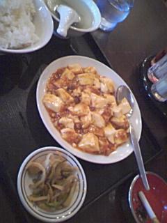 台湾料理 旺旺(ワンワン)
