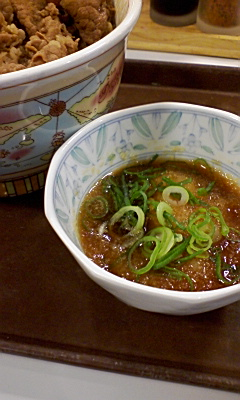 すき家のおろしポン酢牛丼
