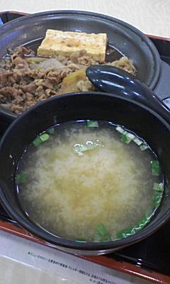 吉野家の牛なべ定食に味噌汁が付いた!
