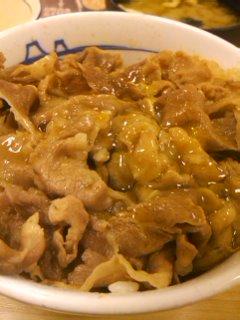 松屋の牛丼のうまい食べ方